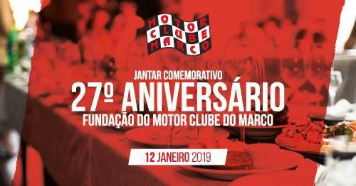 MotorClubeMarco_2019.01.09