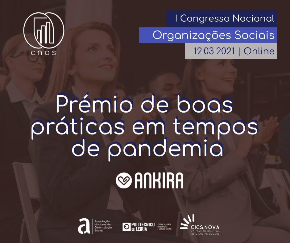 PremioBoasPraticas_2021.03.15