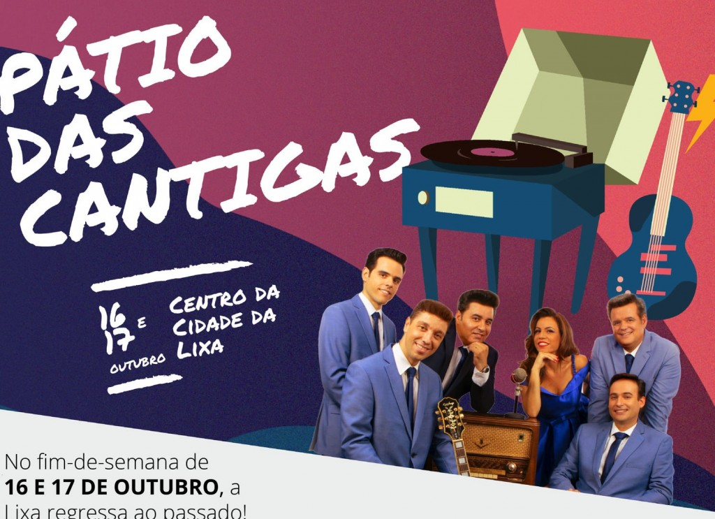 PatioCantigas_2021.10.14